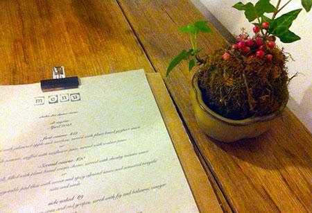shokuiku-menu.jpg