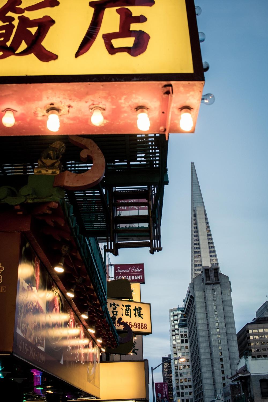 SF-Chinatown-FacadesTransamericaBldg-lowres.jpg