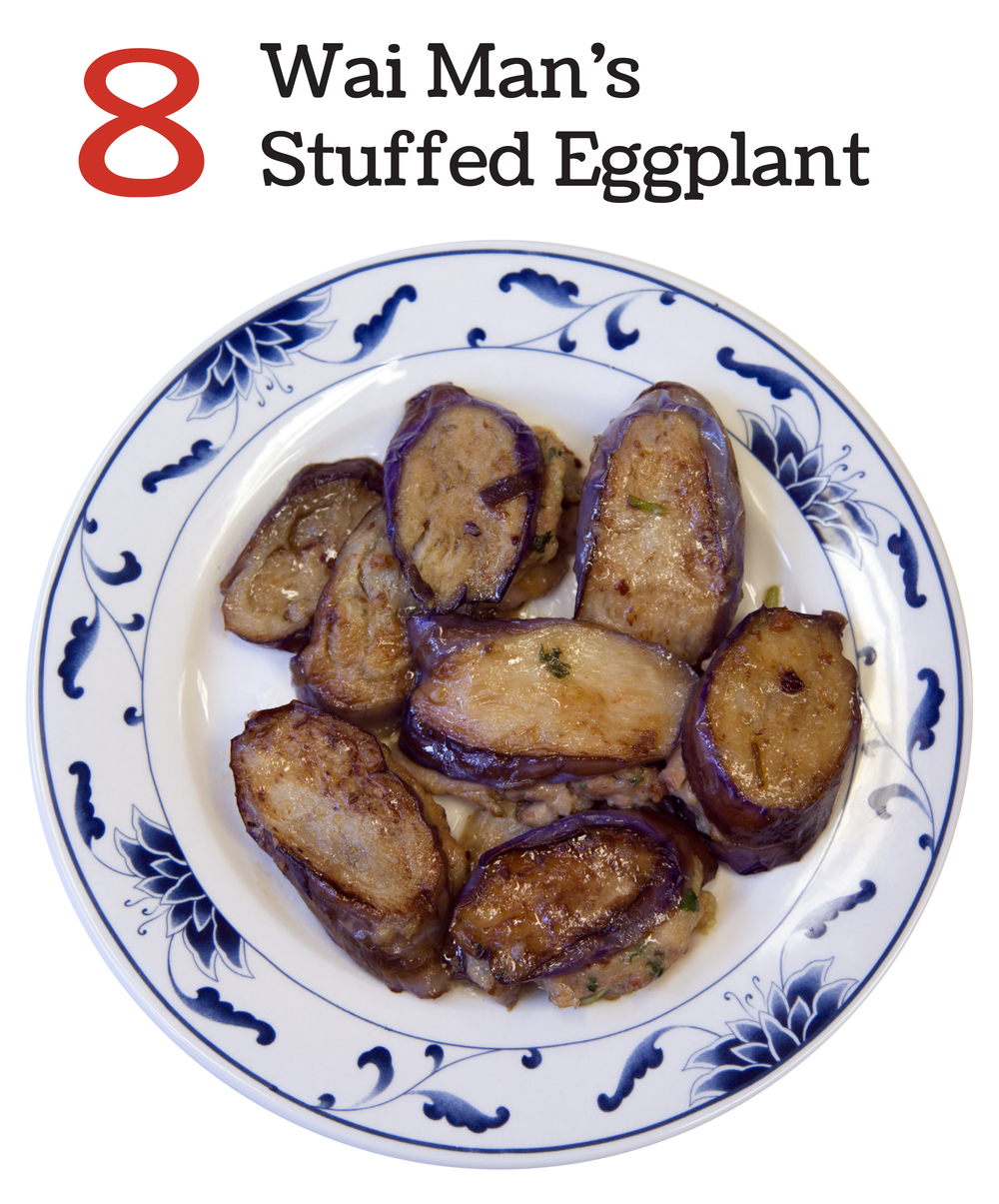 8 Wai Man's Stuffed Eggplant