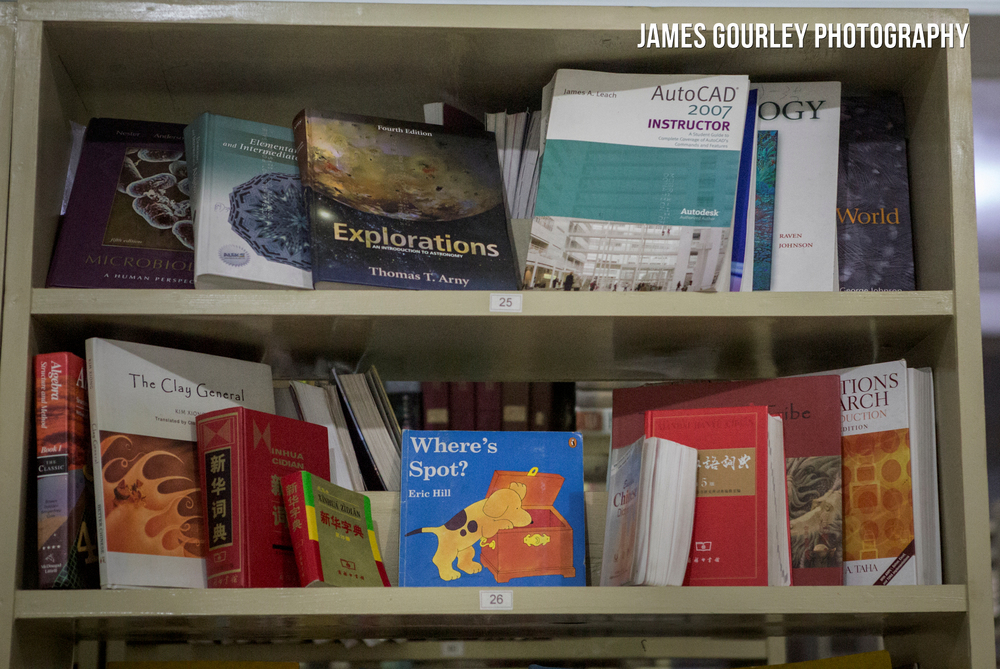 The 'English language' section at Chongjin Library