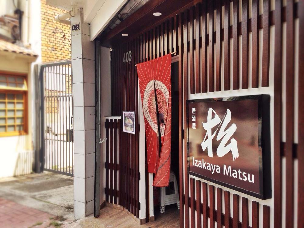 Izakaya Matsu_1.jpg