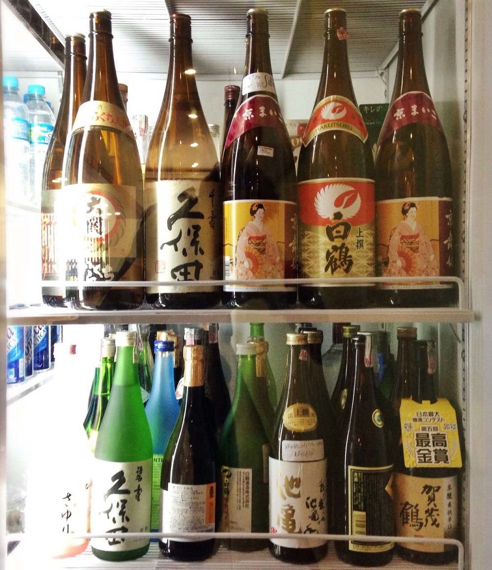 Izakaya Matsu_4.jpg