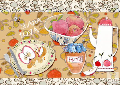 "New card! ""Wishing you a sweet New Year! inside. click image to see in my shop."