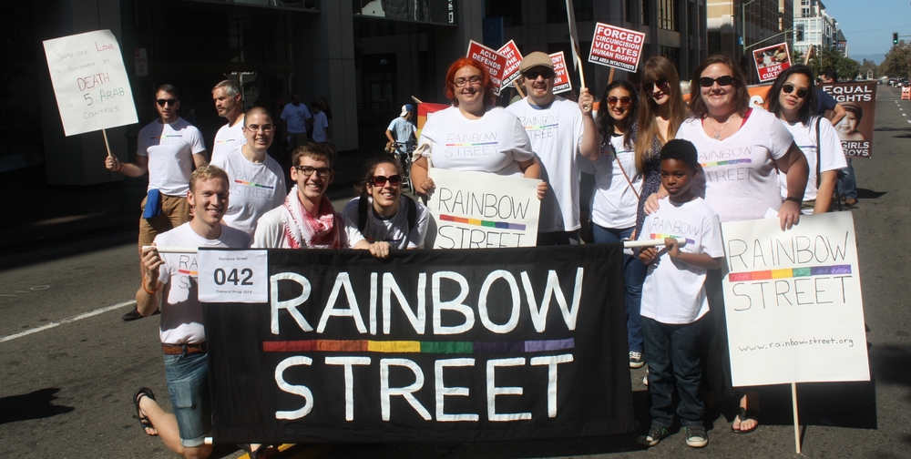RAinbow Street at the 2014 Oakland Pride Parade