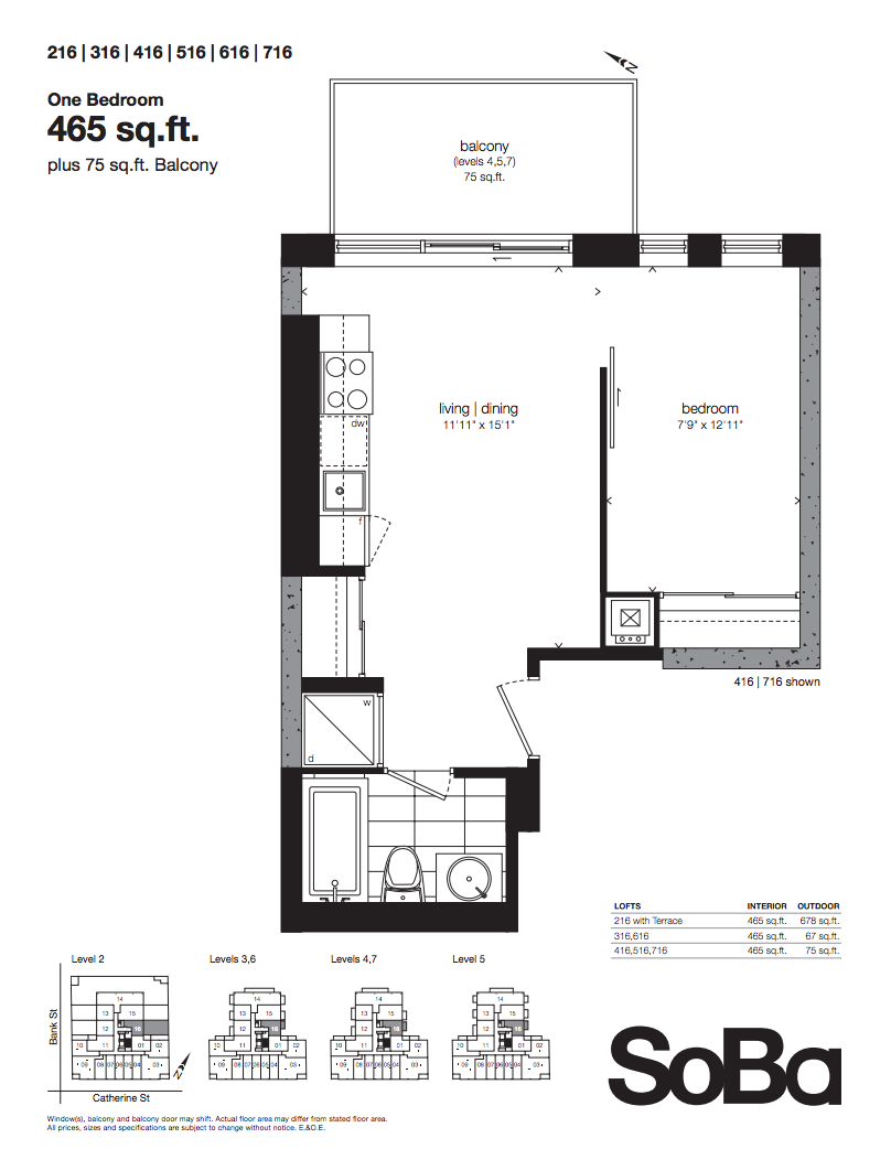 Floorplan D, which is still for sale $255,900.