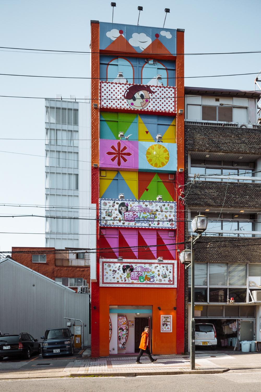 japan-architecture.54.jpg
