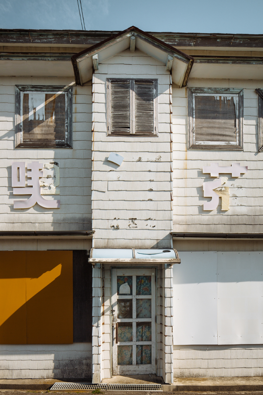 japan-architecture.56.jpg