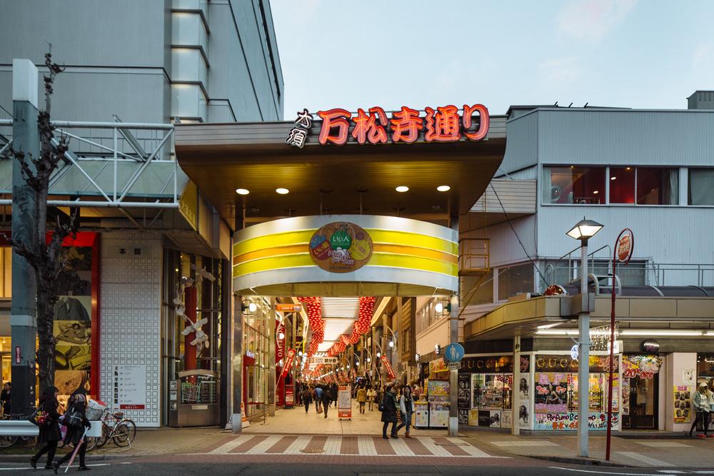japan-architecture.63.jpg