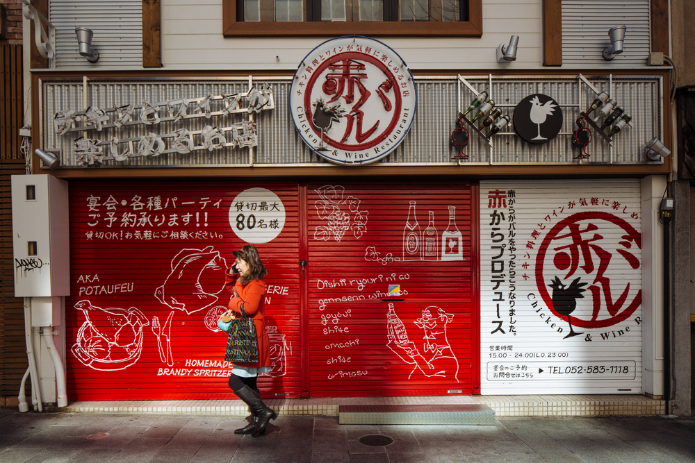 japan-architecture.64.jpg