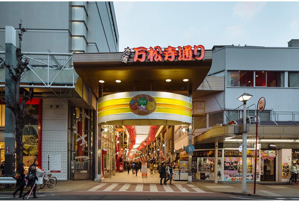 029-Japan-Architecture.jpg