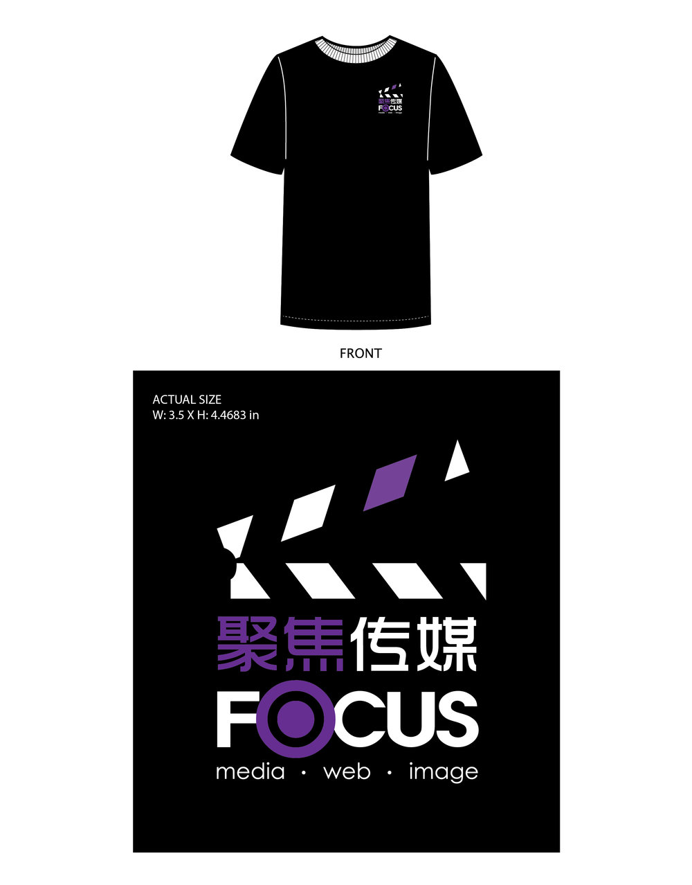 Focus_Media_Film_Crew_TShirt_Design_FRONT-01.jpg