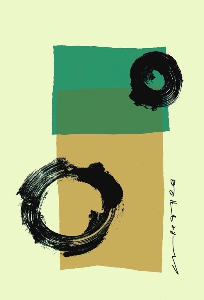 AO Circles 1