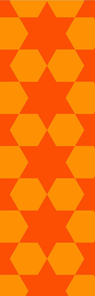 DLJ 5 Orange Slim