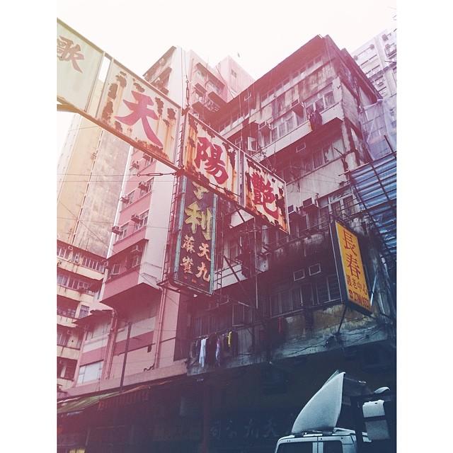 Kawloon Streets #hongkong #hk #kawloon