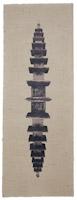 Pagodas 98-22, 1998 (2000)