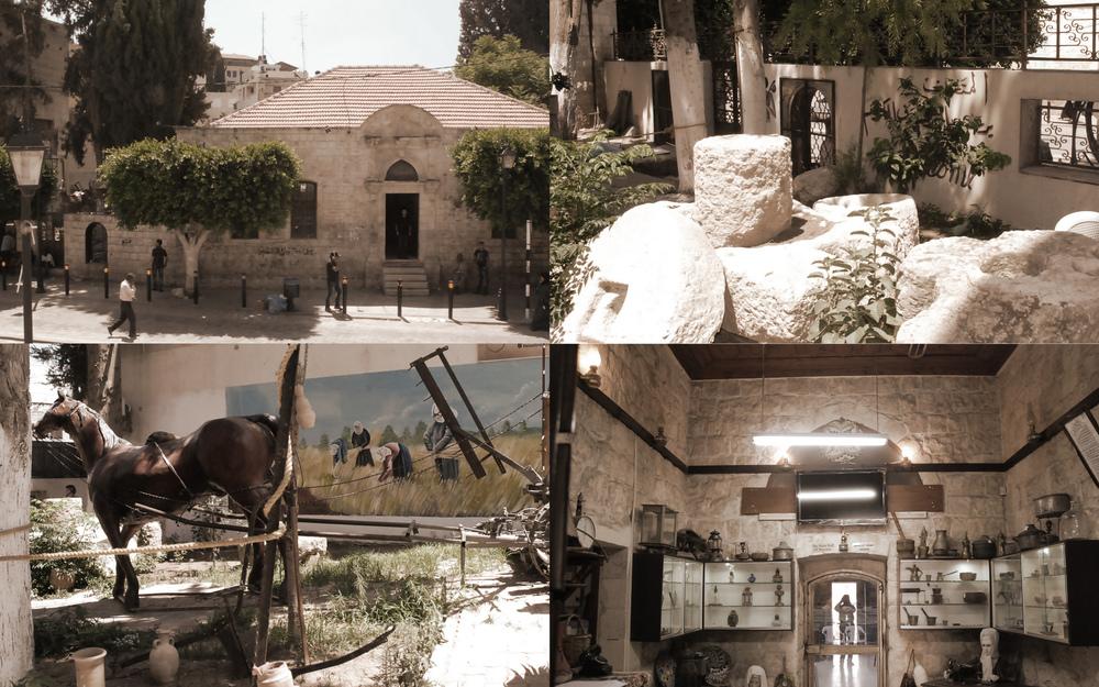 Tulkarm Museum | Palestine | 2014