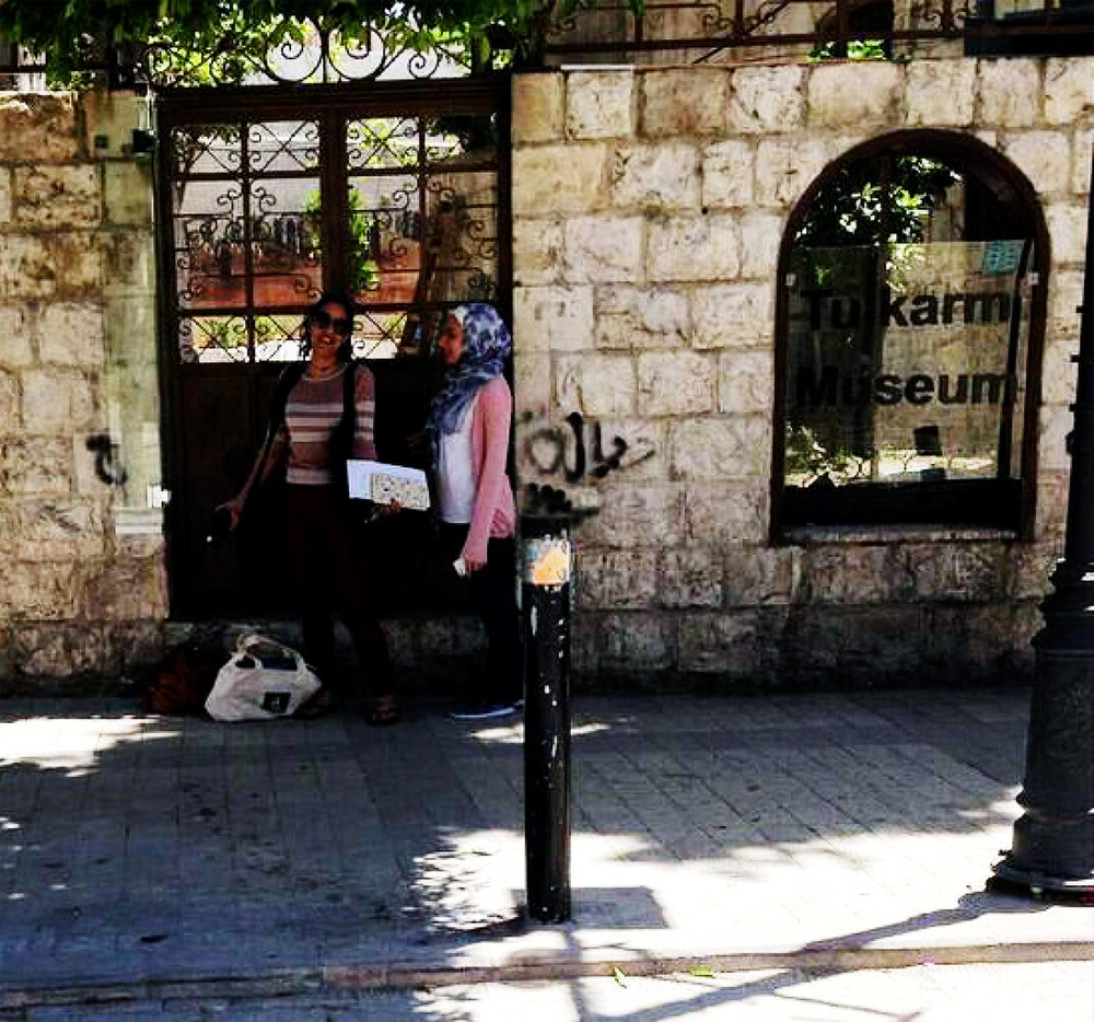 Tulkarm Museum Palestine   2014