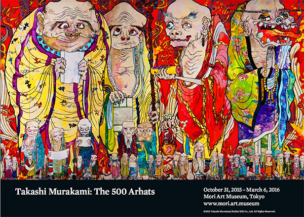 A much anticipated event for Murakami to bring this epic painting back to his home country.
