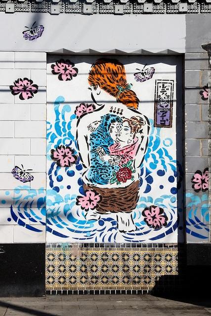 LADY AIKO (Tokyo, Japan)