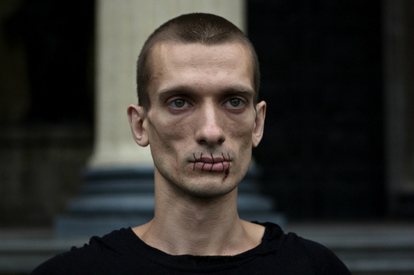 """Dissident Russian Performance Artist Sent to Psychiatric Hospital"""