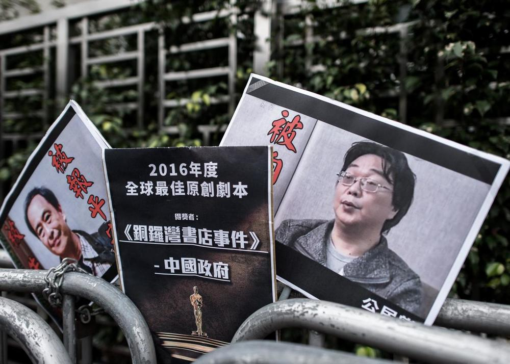 """Chinese Dissidents Are Being Abducted Outside of China"""