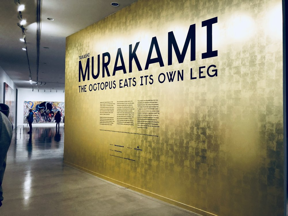 The Murakami exhibition is a traveling show that launched last summer at the  Museum of Contemporary Art in Chicago . It will stay in Vancouver through spring before heading to the Modern Museum of Forth Worth in Dallas later this summer.
