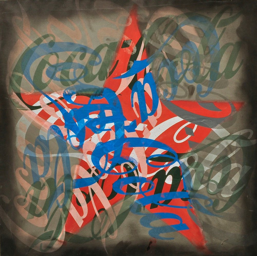 Sándor Pinczehelyi,  Small Star Coca-Cola III  (1988), oil on canvas. The Hungarian artist was one of many practitioners featured in  Promote, Tolerate, Ban: Art and Culture In Cold War Europe , a book I recently reviewed for  H-Net Reviews .