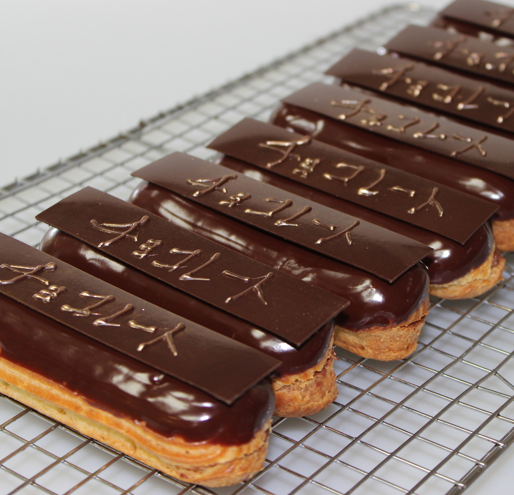 Learn how to make chocolate eclairs in our (3 hour) class today!