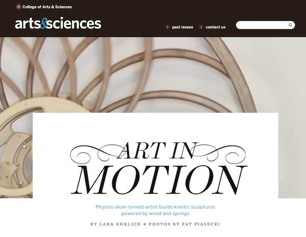Art in Motion by Lara Ehrlich