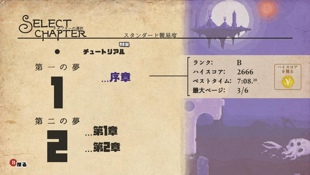 chapter-jpn.jpg