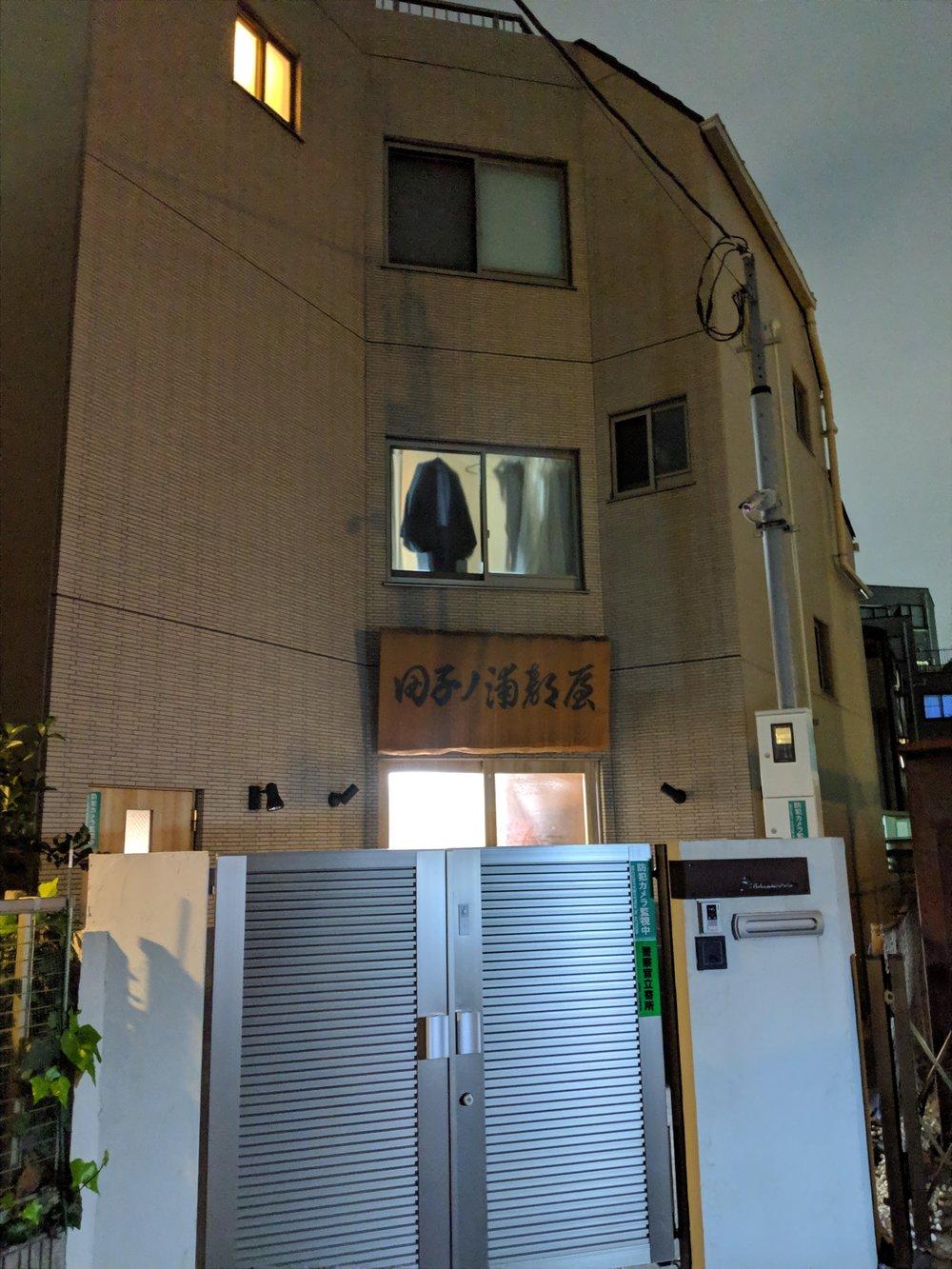 home of local Yokozuna in Chiba