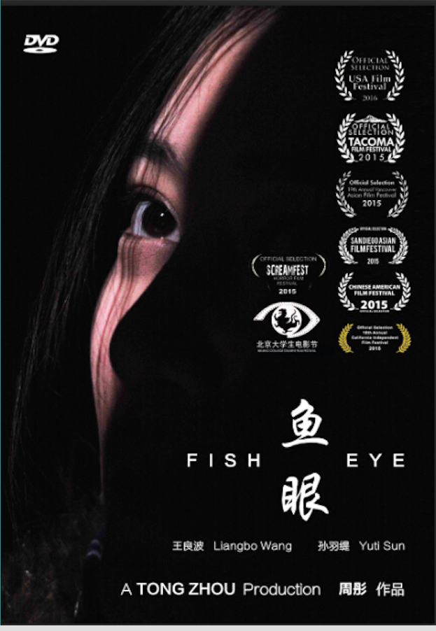 FISH EYE_Poster (1).png