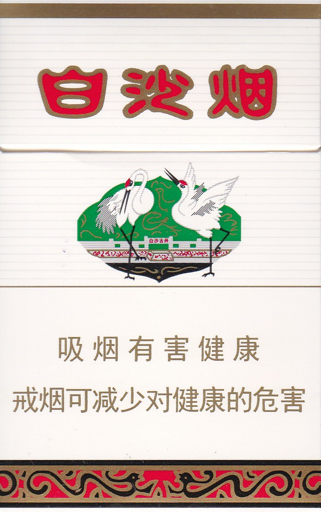 "Front of box, a pair of cranes which symbolize something, would have to google it. OK, ""ultimate depiction of longevity."" The text on the gate says 白沙古井, ""white sand ancient well"""