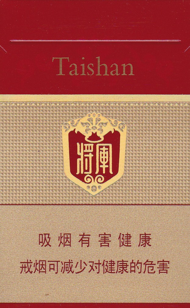 Taishan written in pinyin on back of box.