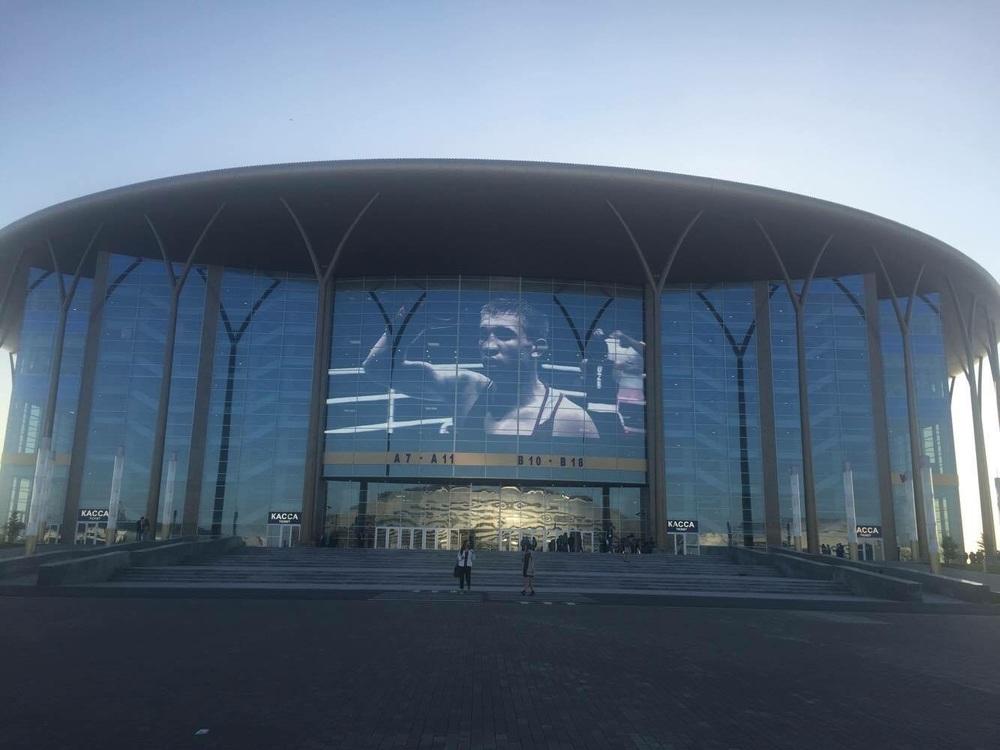 Nya Arenan.