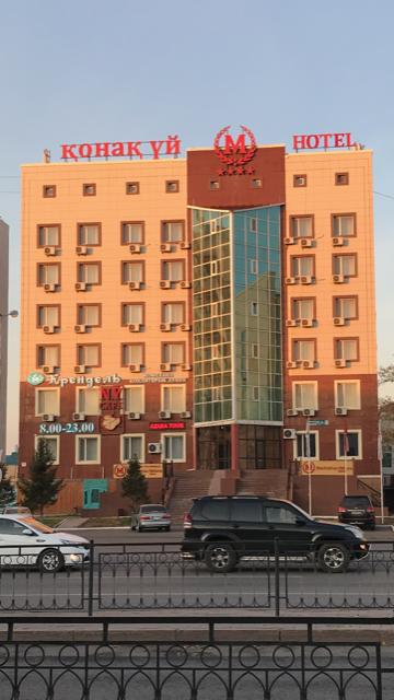 Vårt hotell ger bra öst-stat känsla och det är tredje gånger vi bor samma hotell. Personalen känner igen oss och är nästan vänliga :)
