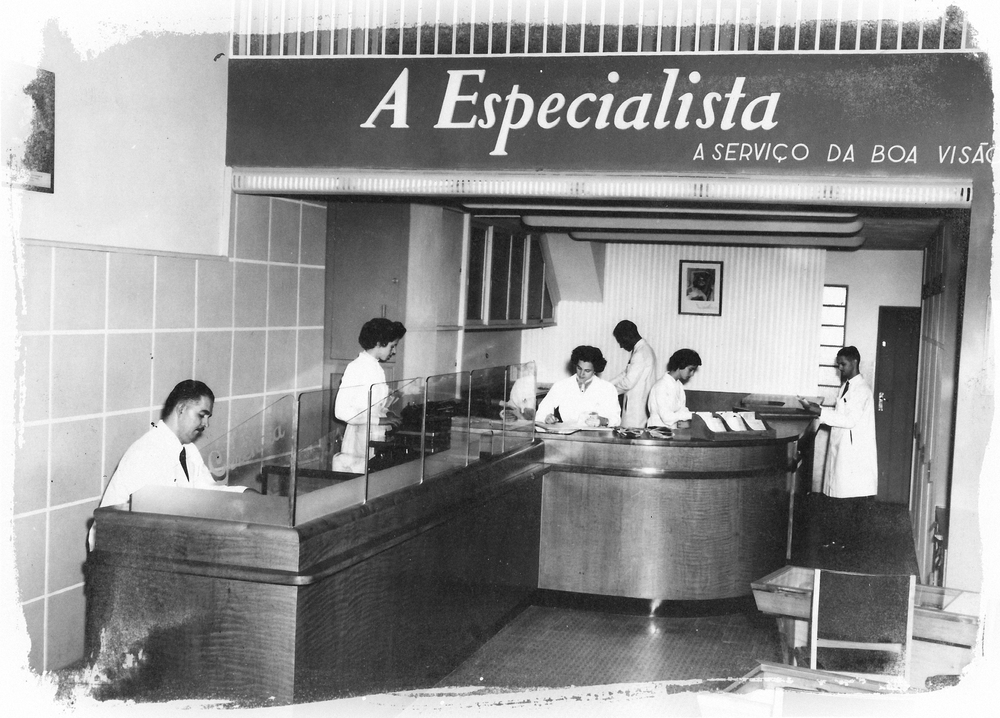 Campinas 1955