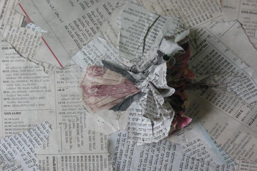 12x5x3cm  נייר עיתון  Newspaper