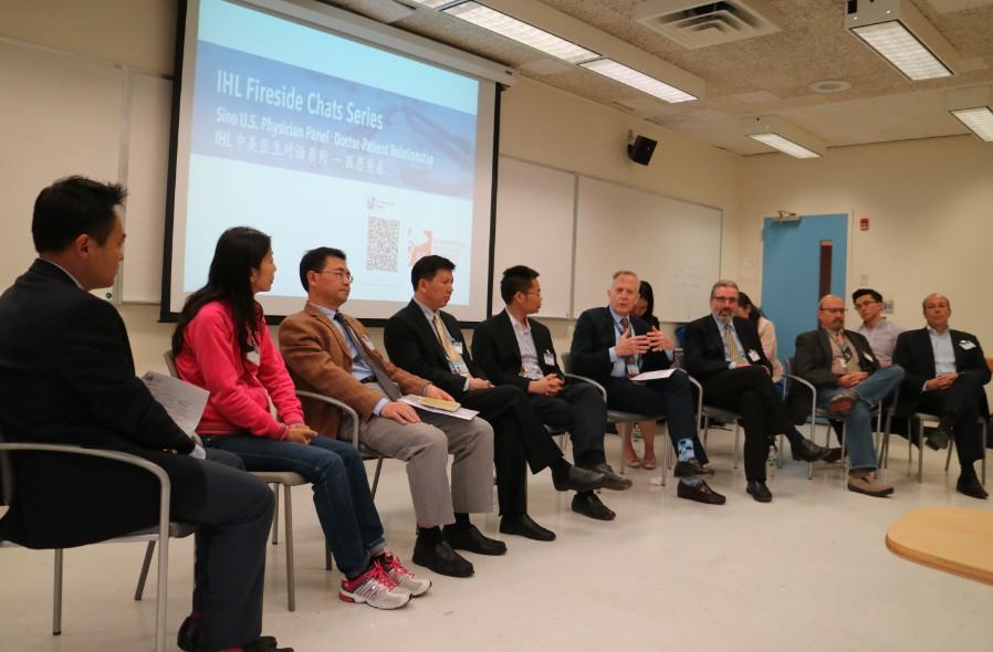 IHL中美医生对话小组正在热烈讨论。
