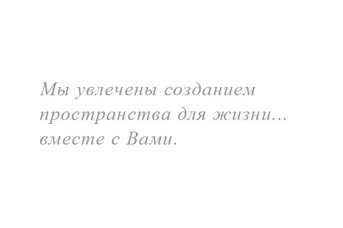 слоган_3.jpg