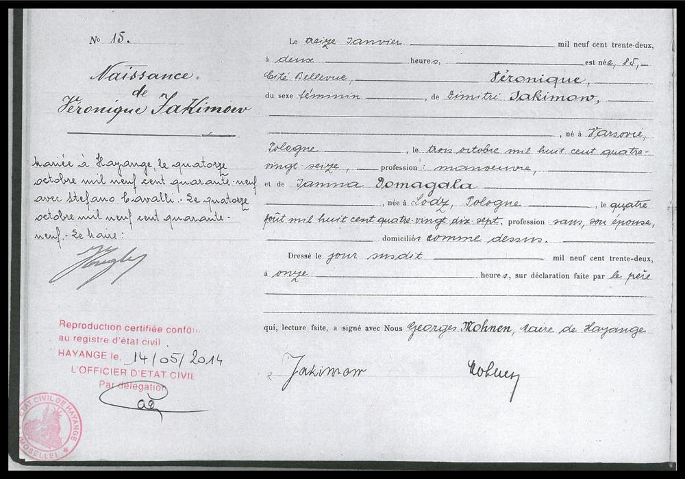 Birth Civil Registration, Hayange, Moselles, Lorraine, France