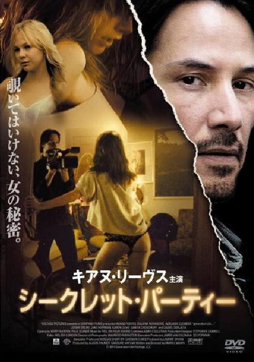 1 genUm-JAPAN-.jpg