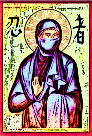 AKA Saint Ninja, bitches.