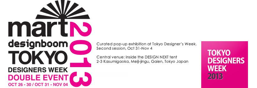 vc_TDW2013_DesignBoomMart.jpg