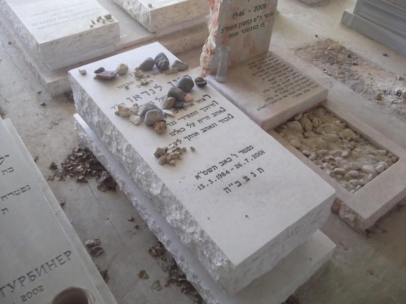 "The grave of   Ronen Landau הי״ד,  Givat Shaul Cemetary, ""Mount of Rest""    Har HaMenuchot ,Jerusalem, Israel"