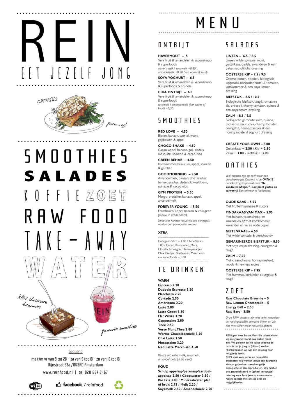 rein-menu
