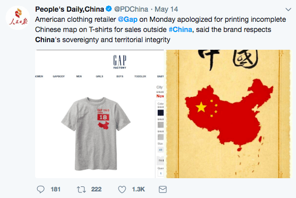 People's Daily China news