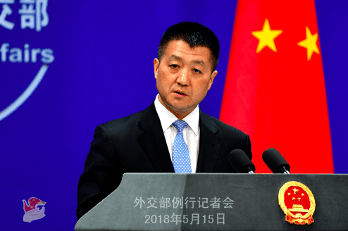 The Chinese Foreign Ministry