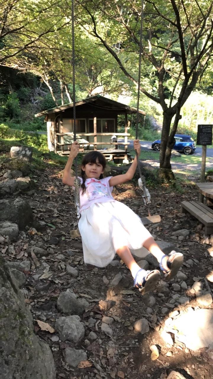 Irene Swinging!