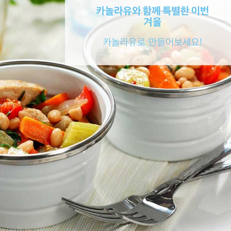 CanolaInfo Korea Microsite